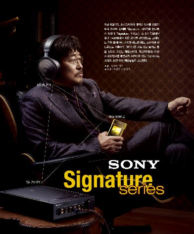 SONY Signature series